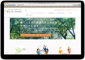 スクリーンショット 2015-09-26 13.56.18
