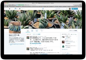 スクリーンショット 2015-09-26 23.01.28